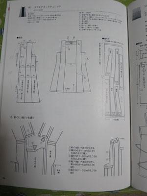 IMG_0176-2.jpg